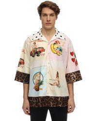 Dolce & Gabbana Рубашка Из Хлопка И Шелка - Многоцветный