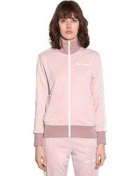 Palm Angels Tech Jersey Zip-up Sweatshirt - Розовый