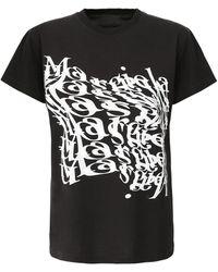 Maison Margiela - コットンジャージーtシャツ - Lyst