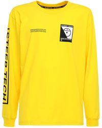 The North Face T-shirt Aus Baumwolle Mit Druck - Gelb