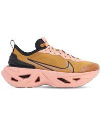 Nike - Nsw Zoom X Segidaスニーカー - Lyst