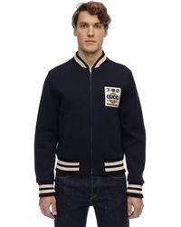 Gucci Jersey Wool Bomber Jacket - Blue