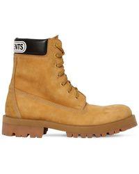 Vetements Ботинки В Стиле Милитари 30мм - Естественный