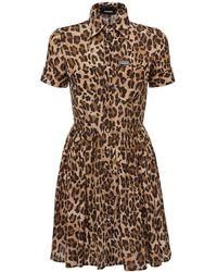 DSquared² - Платье Из Крепдешина С Леопардовым Принтом - Lyst