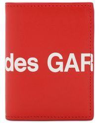 Comme des Garçons - Кожаный Кошелек С Логотипом - Lyst