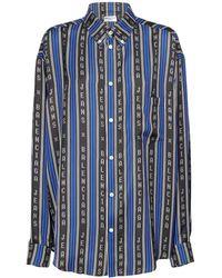 Balenciaga Рубашка В Полоску С Логотипом - Синий