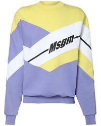 MSGM Хлопковый Свитшот С Принтом Логотипа - Многоцветный