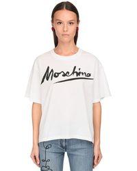 Moschino T-shirt En Jersey De Coton Imprimé Signature - Blanc