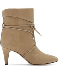 Isabel Marant - 75mm Lilda Leather Ankle Boots - Lyst