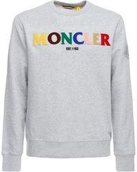 Moncler Genius Свитшот Из Хлопка С Логотипом - Серый