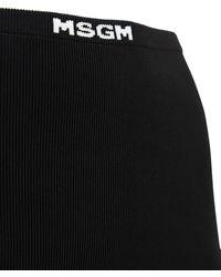 MSGM ニットショーツ - ブラック