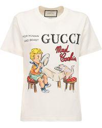 Gucci Футболка Из Хлопкового Джерси - Белый