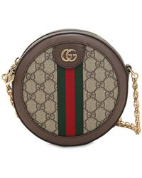 "Gucci Mini Sac ""circle Ophidia Gg Supreme"" - Marron"