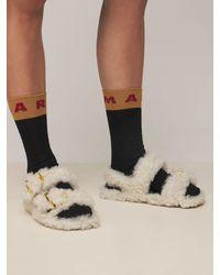 Marni Носки Из Хлопка И Нейлона С Логотипом - Многоцветный
