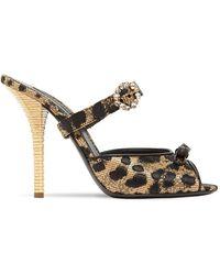 Dolce & Gabbana Босоножки Из Жаккарда 105мм - Многоцветный
