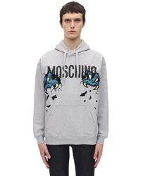 Moschino Свитшот Из Хлопка - Серый