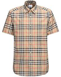 Burberry Рубашка Из Хлопка Поплин - Коричневый