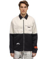 Heron Preston Куртка-бомбер Из Микадо - Многоцветный