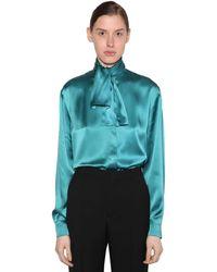 Balenciaga Атласная Блузка - Синий