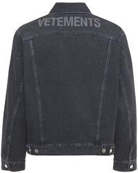 Vetements デニムジャケット - ブラック