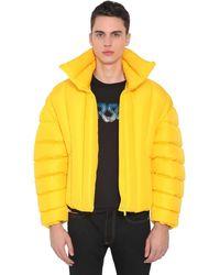 Versace Пуховик-бомбер - Желтый