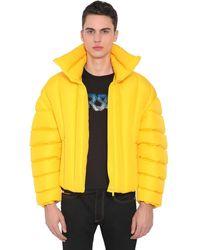 Versace Logo Collar Padded Jacket - Yellow
