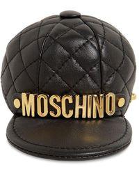 Moschino キルティングレザーキーホルダー - ブラック