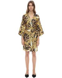 Versace Printed Silk Satin Night Gown - Multicolour