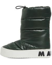 Marni Ботинки Из Нейлона 30мм - Зеленый