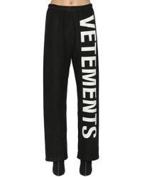 Vetements - Pantaloni In Felpa Di Cotone - Lyst