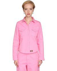 Marc Jacobs Рубашка Из Хлопкового Денима - Розовый
