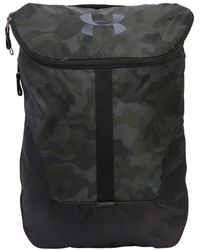 Under Armour - 27l Expandable Backpack - Lyst