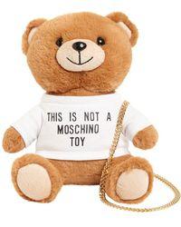 Moschino - Teddy クロスボディバッグ - Lyst