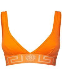 Versace Бюстгальтер Стрейч Из Техноматериала - Оранжевый