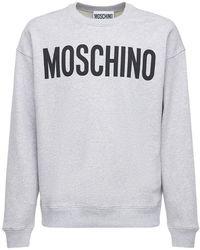 Moschino - ロゴプリントスウェットシャツ - Lyst