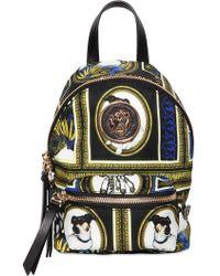 Versus - Archive Printed Nylon Mini Backpack - Lyst