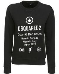 DSquared² コットンスウェットシャツ - ブラック