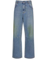 MSGM Cotton Denim Wide Leg Jeans - Blue