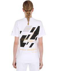 Still Good Energy Cotton Jersey T-shirt - White