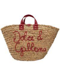 Dolce & Gabbana Kendra ストロー&レザートートバッグ - マルチカラー
