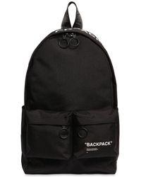 """Off-White c/o Virgil Abloh """"backpack"""" テックキャンバスバックパック - ブラック"""