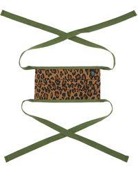 R13 - Surplus Leopard マスク - Lyst