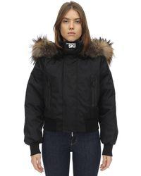 DSquared² Short Nylon Down Jacket - Black