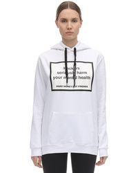 MAKE MONEY NOT FRIENDS Cotton Printed Hackers Sweatshirt Hoodie - White
