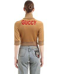 Gucci コットンブレンド クロップドトラックジャケット - マルチカラー