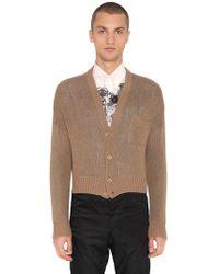 Prada - Double Cashmere Knit Cardigan - Lyst