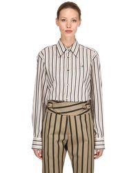 Vivienne Westwood Striped Cotton Shirt - Multicolour