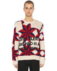 CALVIN KLEIN 205W39NYC - Star Wool Knit Jumper - Lyst