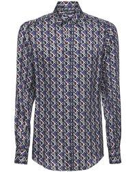 Dolce & Gabbana Рубашка Из Крепдешина С Принтом - Серый
