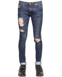 April77 16cm Joey Mick Destroyed Denim Jeans - Blue